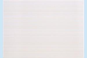 Плитка настенная Cersanit - Letizia beige