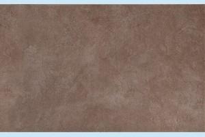 Плитка настенная Cersanit - Samanta brown