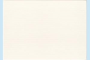 Плитка настенная Cersanit - Synthia bianco