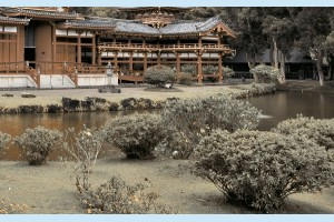 Плитка декоративная Golden Tile - Bamboo Н71341
