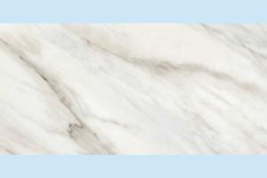 Плитка настенная Golden Tile - Каррара Е50051