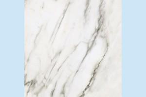Плитка напольная Intercerama - Alon 4343 39 071