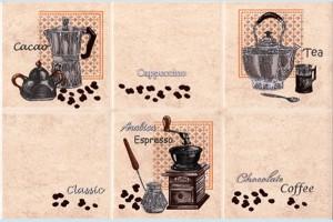 Плитка декоративная Intercerama - Lucia Д 21 021