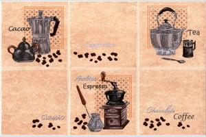 Плитка декоративная Intercerama - Lucia Д 21 022