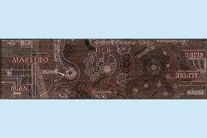 Плитка декоративная Intercerama - Pantal БН 85 022 1