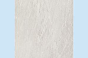 Напольная плитка Opoczno - Effecta grey
