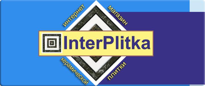"""Интернет магазин - """"Интерплитка"""""""